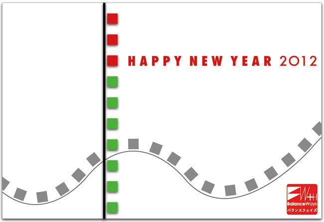 2012年賀状.jpg