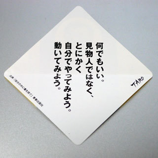 P1050261.jpg